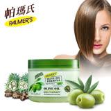 Palmers帕瑪氏 天然橄欖菁華髮根強健養護髮膜(免沖洗) 250g