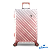 Rowana 炫目幻彩25吋PC漸層鋁框旅行箱/行李箱 (玫瑰金)