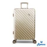 Rowana 炫目幻彩25吋PC漸層鋁框旅行箱/行李箱(金色)