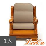 LooCa全開式沙發墊1入(共4款)