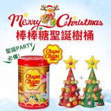 韓國 Chupa Chups 棒棒糖聖誕樹桶 550g/一桶