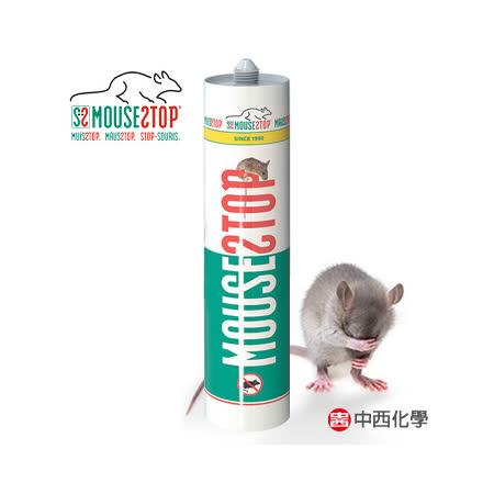 MouseStop 鼠類及害蟲阻隔劑