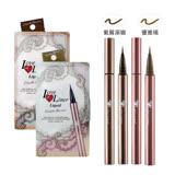 MSH 日本ღ人氣防水極細眼線液 Love Liner隨心所慾-氣質深咖/優雅褐0.55ml (無外盒包裝)