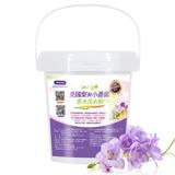JoyLife 英國梨與小蒼蘭香水酵素洗衣粉1公斤桶裝