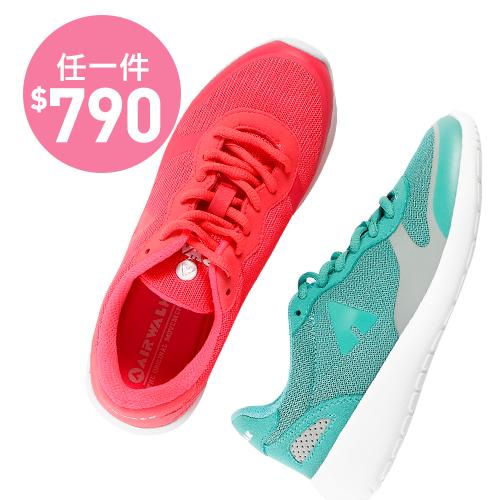 【AIRWALK】必BUY鞋款 任選一件$790