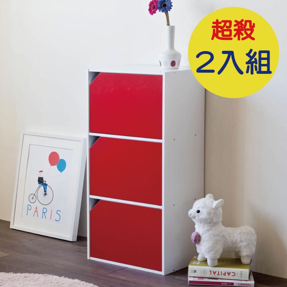 防塵設計 馬卡龍三門櫃-2入