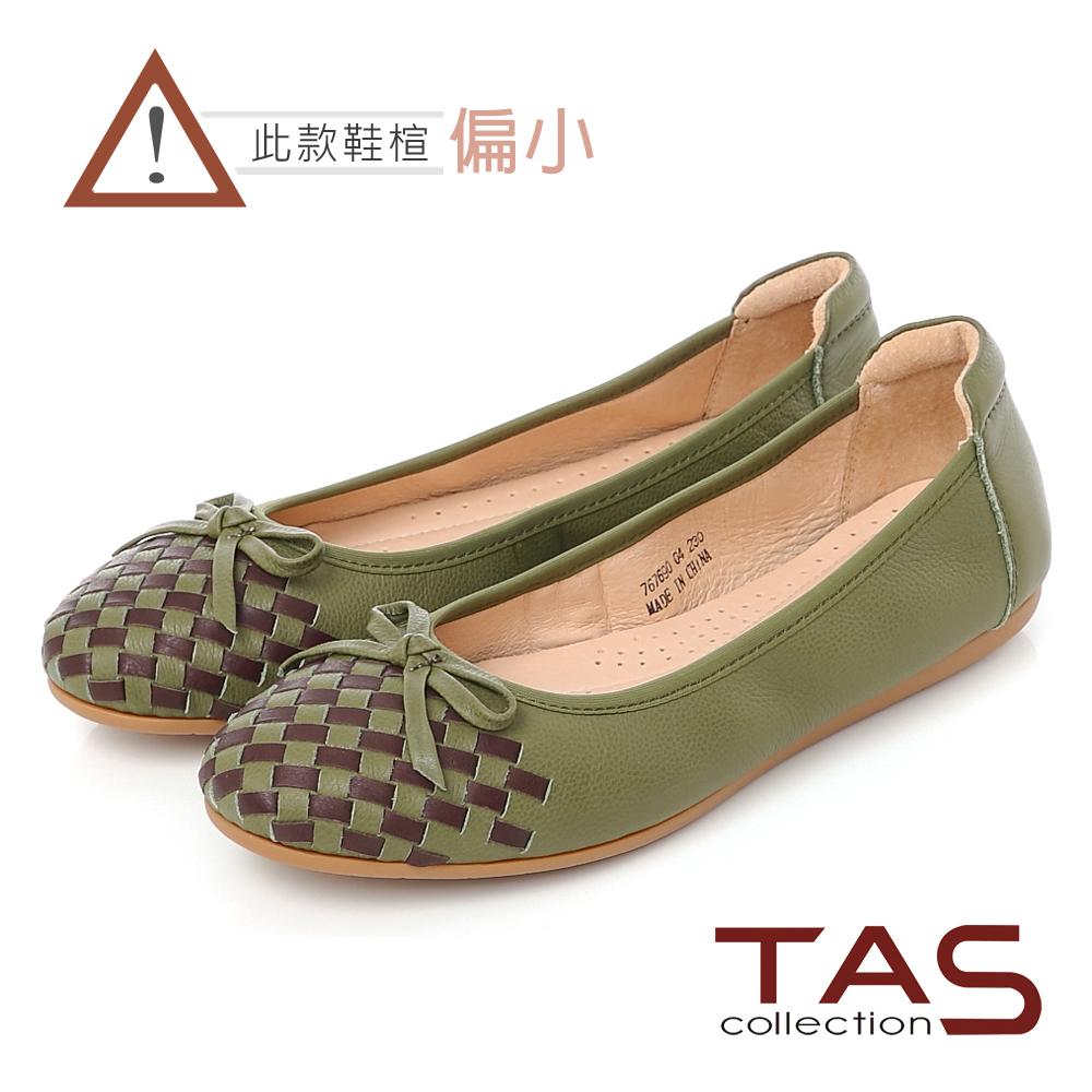 TAS 蝴蝶結雙色編織格紋娃娃鞋-復古綠