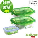(獨家)【Snapware康寧密扣】分隔保鮮盒+書寫式保鮮盒超值三件組(C04)
