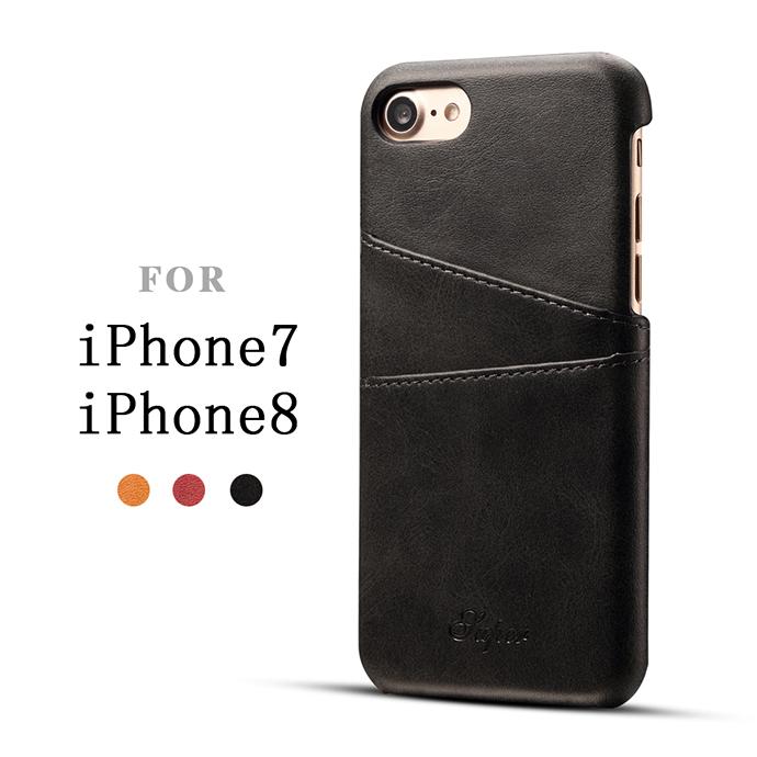 iPhone 7/8 通用款 仿小牛皮紋可插卡手機保護殼 背蓋(KS003)