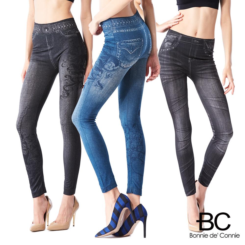 【法國BC】 復古視覺矯正長腿褲(3件組)