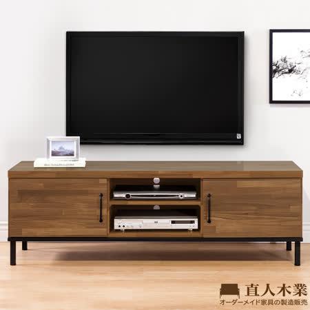 日本直人木業 MAKE積層木電視櫃