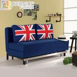 Bernice-簡約英倫風布沙發床/雙人椅/二人座(送大靠枕)
