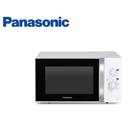 Panasonic國際牌 25L 800W微波爐