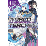 WORLD TEACHER 異世界式教育特務(04)