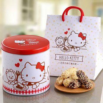 Hello Kitty 巧克力杏仁捲心酥禮盒(2盒)