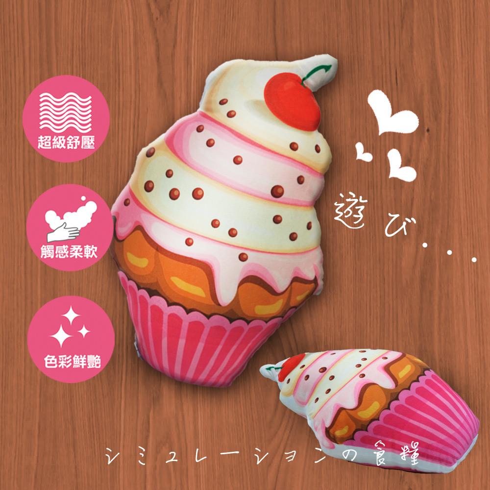 櫻桃小蛋糕造型抱枕