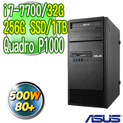 ASUS 華碩 ESC500 G4 繪圖工作站 (Core i7-7700 32G 256G SSD 1TB 500W Quadro P1000 繪圖卡 WIN10專業版)