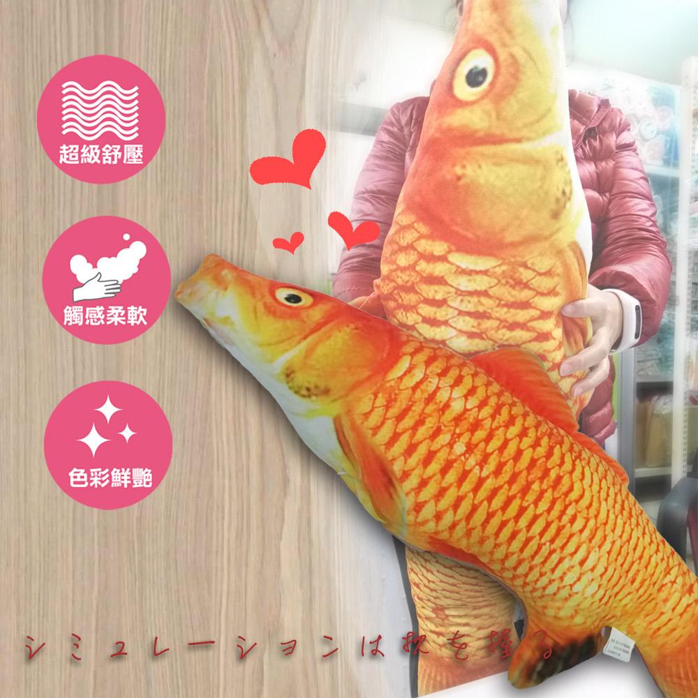 紅鯉魚造型抱枕