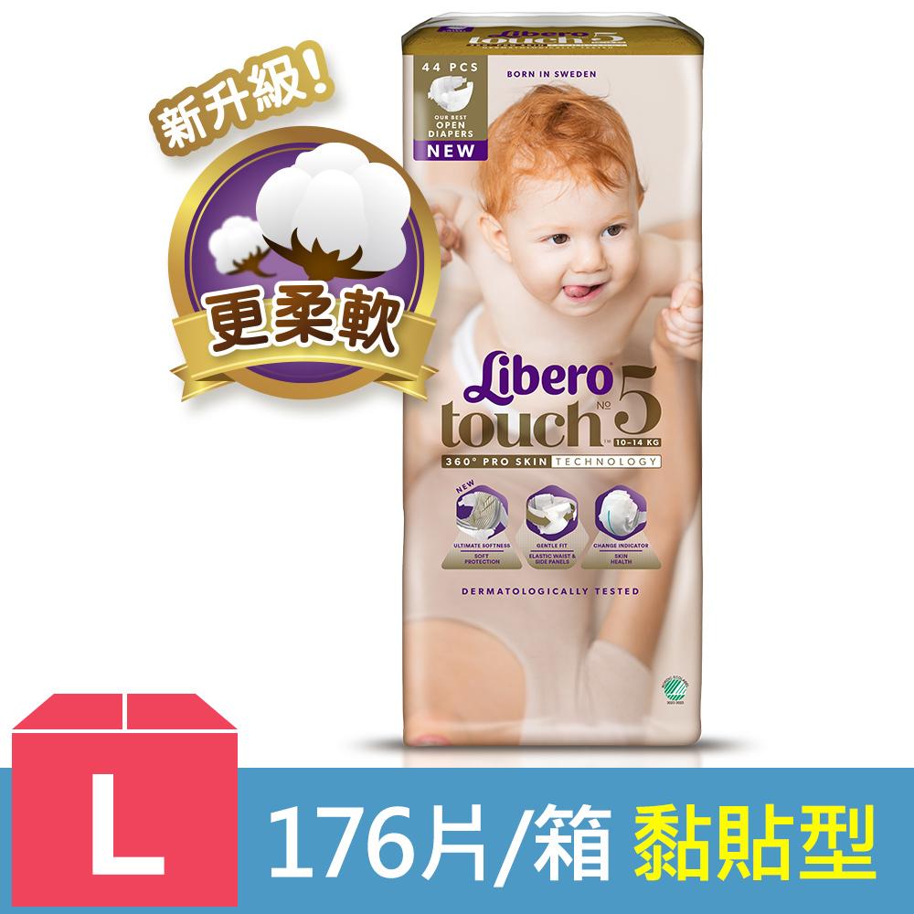 【麗貝樂】Touch嬰兒紙尿褲5號(L-44片x4包/箱)