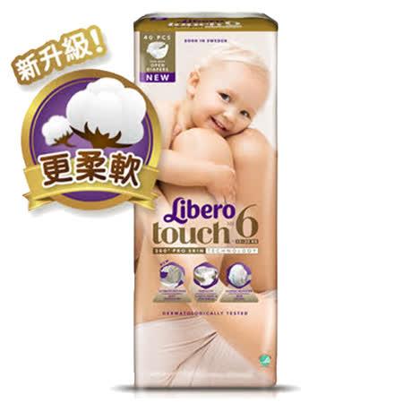 麗貝樂Touch 嬰兒紙尿褲6號