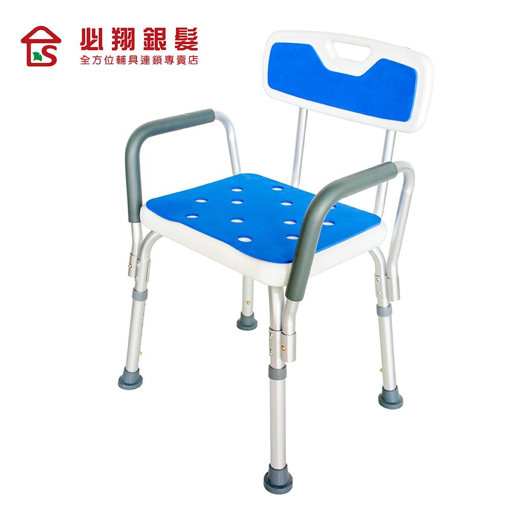 【必翔銀髮】可拆扶手洗澡椅-YK3040