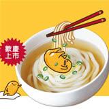 【老協珍】蛋黃哥熬湯麵(6人份)(共2盒)