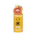 日本ღ 九州馬油 精純馬油乳液(150ml)