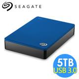 希捷 Seagate Backup Plus Portable 5TB 2.5吋行動硬碟 STDR5000302 藍色