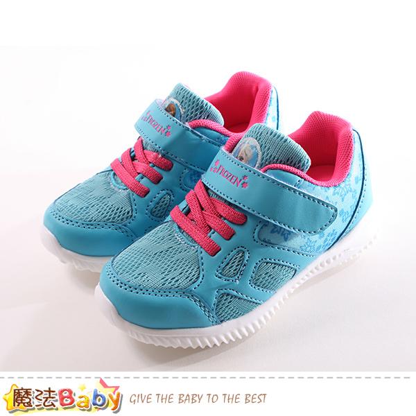 魔法Baby  女童鞋 冰雪奇緣正版輕量夜光大底運動鞋 sa74236