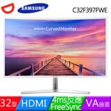 【拆封新品】SAMSUNG三星 C32F397FWE 32型VA曲面低藍光零閃屏液晶螢幕