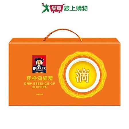桂格滴雞精盒裝52ML x9