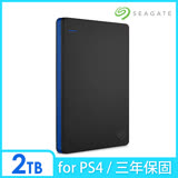 希捷 Seagate Game Drive for PS4 2TB 2.5吋行動硬碟 STGD2000400