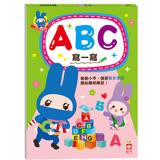 【幼福】忍者兔學習樂園:ABC寫一寫