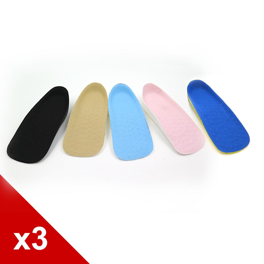 糊塗鞋匠 優質鞋材 B11襪內隱形增高墊 (3雙/組)
