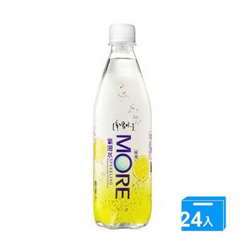 多喝水檸檬風味氣泡水560ml*24