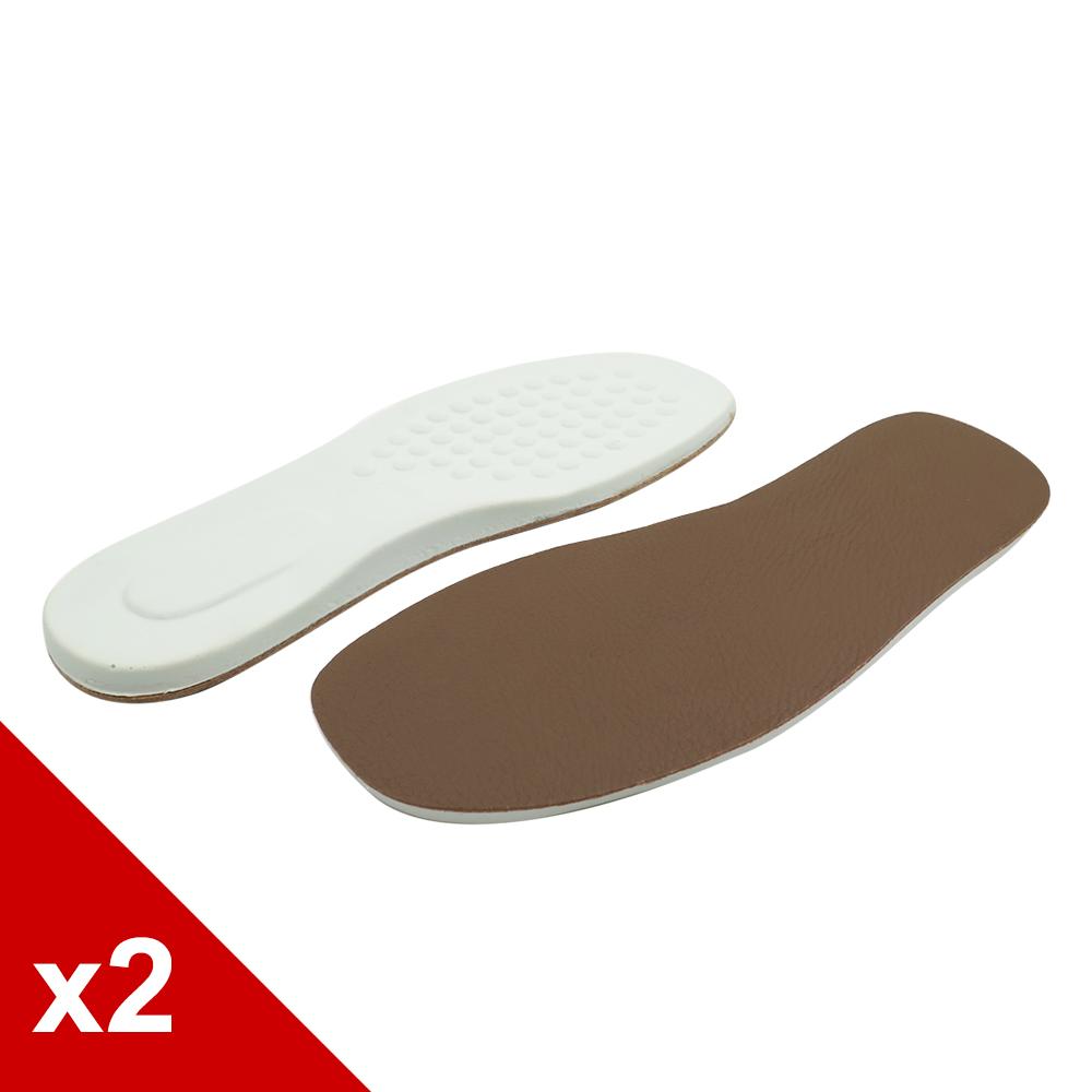 糊塗鞋匠 優質鞋材 C28 台灣製造 特厚10mm牛皮乳膠彈力鞋墊 (2雙/ 組)