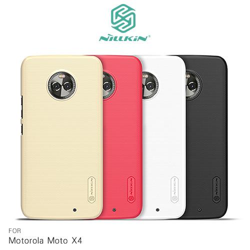 NILLKIN Motorola Moto X4 超級護盾保護殼