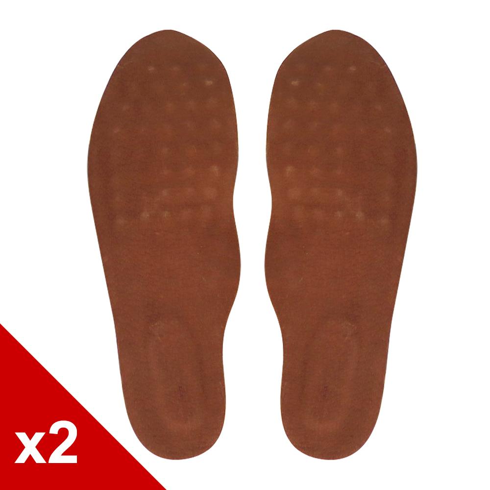 糊塗鞋匠 優質鞋材 C52 台灣製造 10mm按摩乳膠豚皮鞋墊 (2雙/組)