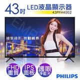 【贈仿搪瓷馬克杯組(3入)】【飛利浦PHILIPS】42吋FHD LED液晶顯示器+視訊盒 43PFH4002