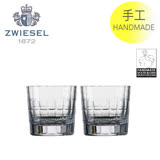 【SCHOTT ZWIESEL】德國蔡司 HOMMAGE CARAT 手工威士忌杯 397ml 二入