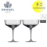 【SCHOTT ZWIESEL】德國蔡司 HOMMAGE CARAT 雞尾酒(小)杯 227ml 二入
