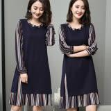 【麗質達人】18035假二件式長袖洋裝(XL-5XL)