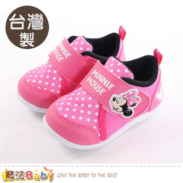 魔法Baby  寶寶鞋 台灣製迪士尼米妮正版女童鞋 sk0265