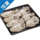 日本岡山牡蠣300G/盒