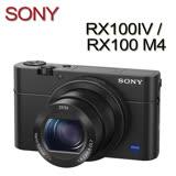 SONY DSC-RX100IV RX100 M4類單眼數位相機(公司貨)贈64G記憶卡+清潔組+讀卡機+軟管小腳架+保貼