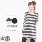 日本ANNA LUNA預購-舒適優雅寬版長袖上衣(共兩色/M-3L)