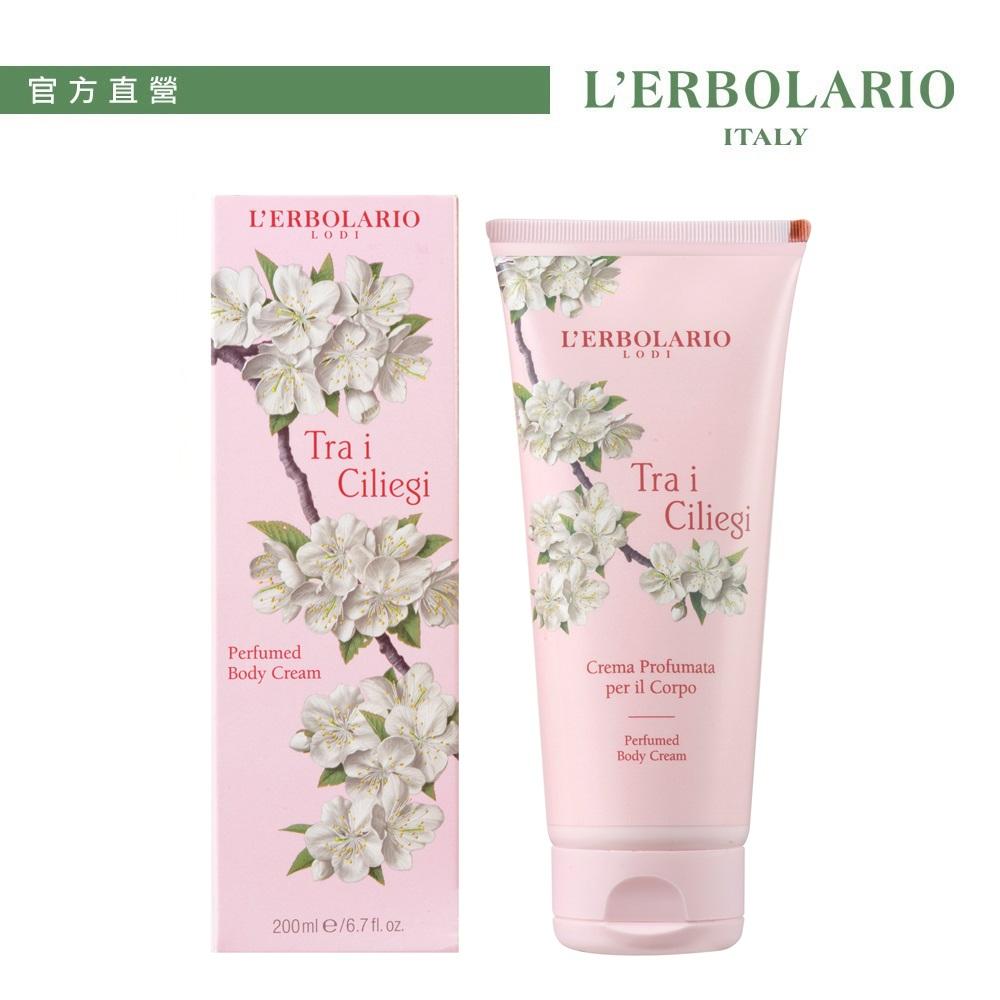 蕾莉歐 櫻花樹保濕潤膚霜 200ml