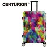 【CENTURION】美國百夫長1978系列26吋行李箱-自由國度W50(拉鍊箱/空姐箱)