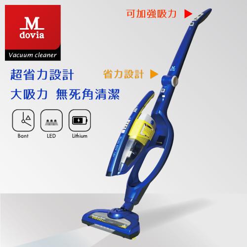 Mdovia 超省力設計 大吸力無死角清潔 BD9 直立手持二合一 無線吸塵器