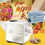 【九陽】多功能製麵機JYS-N6M(福利品)+德朗牌 2公升火山岩燒美食料理鍋 DEL-5818
